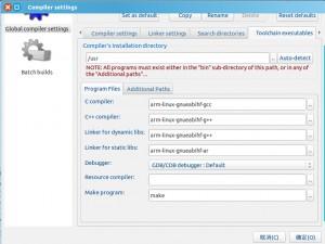 CodeBlocks_Ubuntu_ARM_Compiler