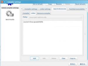 CodeBlocks_Ubuntu_ARM_Search_Linker